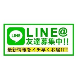 sidebanner_line_pc