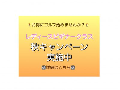IMG_2916[1]