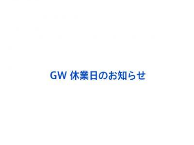 IMG_6408[1]
