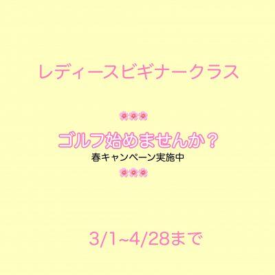IMG_9573[1]